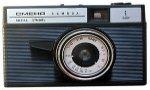 Okostelefonból prémium fényképezőgép