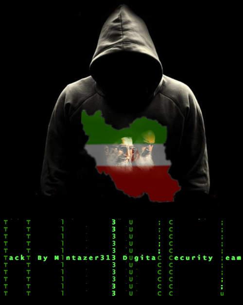 iráni hacker