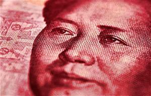 kínai jüan, Mao arckép