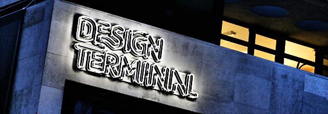 Design-Terminal