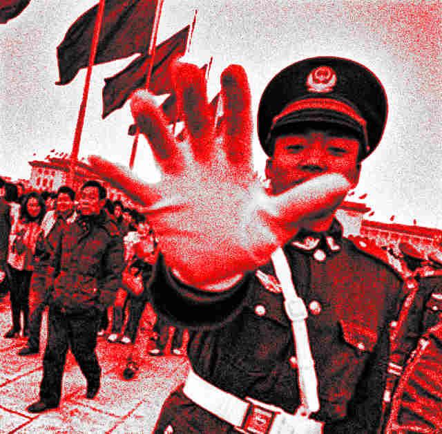 Kina-rendor
