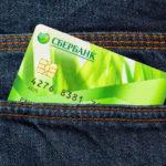 Pénzintézetek elleni kibertámadások miatt tett feljelentést az orosz központi bank