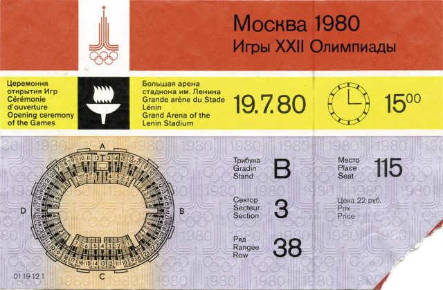 Moszkva-Olimpia-jegy
