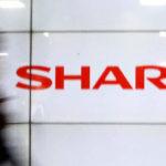 Kisunokák érkeztek a Sharp digitális nyomdagép családjába