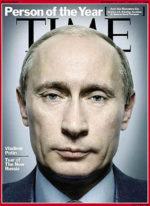 """Putyin: """"a világ ura"""" lesz, aki áttörést ér el a mesterséges intelligencia terén"""