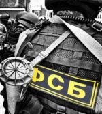Orosz bankok ellen készülő kibertámadásokra figyelmeztetett az FSZB