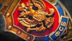 Az FSZB-nek nincs köze a Yahoo elleni hackertámadáshoz… legalábbis a Kreml szerint