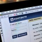 Ukrajna nem képes teljesen letiltani az orosz közösségi portálokat