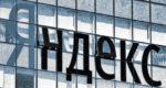 Mobiltelefonon keresztül újra elérhető Ukrajnában a Yandex orosz keresőoldal