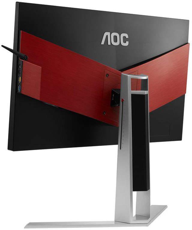 Aoc by AGON AG251FG monitor