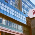 A Yandex székházát is ki kellett üríteni hamis bombariadó miatt Moszkvában