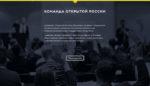 Letiltották Hodorkovszkij mozgalmának honlapját
