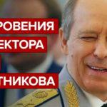 HackerHunt: Oroszország együttműködne az USA-val