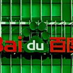 Megérezte járványt a Baidu
