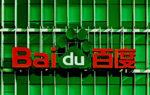 Lelocsolta a Baidu alapítóját, börtönbe került