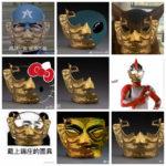 Internetes mémek forrása lett egy 3000 éves aranymaszk Kínában