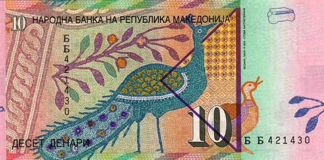 Makedon dollár (dénár)