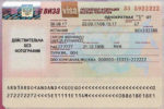 Oroszország bővíti e-Visa szolgáltatásait